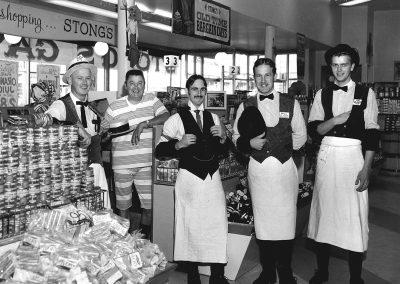 1981 - Dunbar