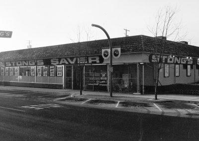 1984 - Dunbar